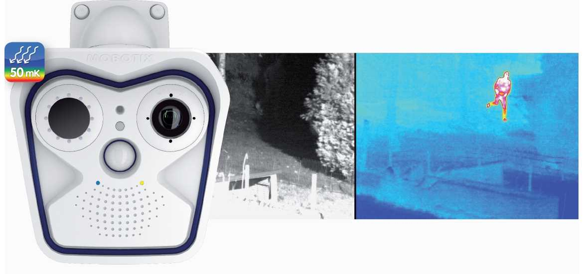 Thermal_Radiometry_Camera_Fever_Detection_Alarm_decentralized_Mobotix_M16_50mK_3